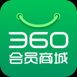 360会员商城软件app下载_360会员商城软件app最新版免费下载