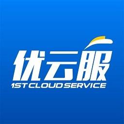优云e服(优云服app)app下载_优云e服(优云服app)app最新版免费下载