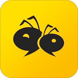 蚂蚁帮邦官方手机版v1.6.9安卓版