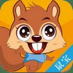 鼠宝试玩平台v1.5安卓版