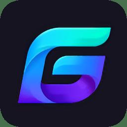 腾讯加速器无限会员版app下载_腾讯加速器无限会员版app最新版免费下载