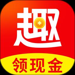 趣看看极速精简版app下载_趣看看极速精简版app最新版免费下载