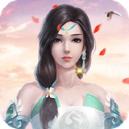 神魔情缘游戏最新版v6.2.0安卓版