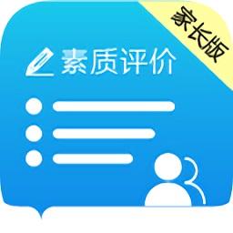 河南省综合素质评价平台登录手机版v0.0.31安卓家长版