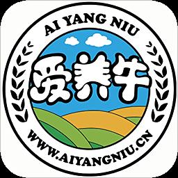 内蒙古爱养牛app官方v3.0.46安卓版