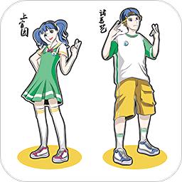 艺火火v0.3.71安卓版