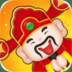 财神天天见红包版v3.5.0.0安卓版