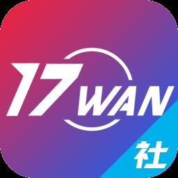 17wan电竞v1.0.16安卓版