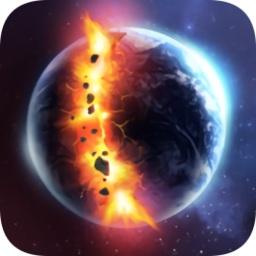 行星粉碎模拟游戏v1.0.5安卓版