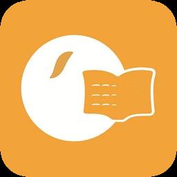 橙果错题本app下载_橙果错题本app最新版免费下载