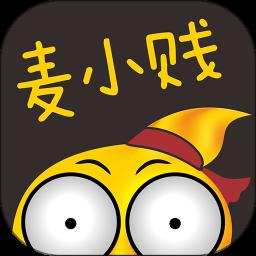 麦小贱app官方版v2.8.1.7安卓版