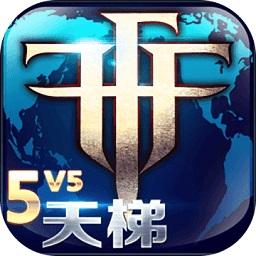 自由之战逗屋网络v3.4.0.0官方安卓版