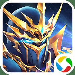 奇迹之剑圣传说app下载_奇迹之剑圣传说app最新版免费下载