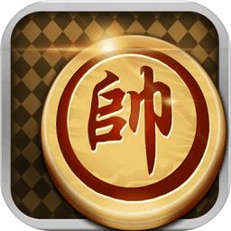 全民欢乐象棋赚钱版游戏app下载_全民欢乐象棋赚钱版游戏app最新版免费下载