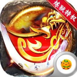 火龙冲app下载_火龙冲app最新版免费下载
