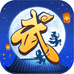 抖音武林外传手游app下载_抖音武林外传手游app最新版免费下载