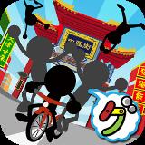 极限杂技团汉化版app下载_极限杂技团汉化版app最新版免费下载