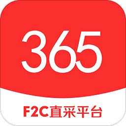 365直采商城app下载_365直采商城app最新版免费下载