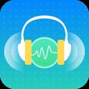 声波清理大师去广告版app下载_声波清理大师去广告版app最新版免费下载