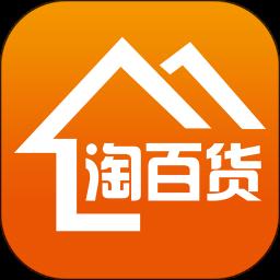 淘百货app下载_淘百货app最新版免费下载