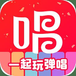 唱吧音视频软件app下载_唱吧音视频软件app最新版免费下载