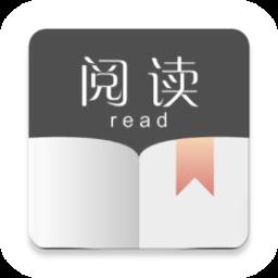 开源阅读软件最新版本app下载_开源阅读软件最新版本app最新版免费下载