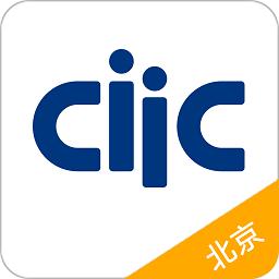 中智北京app下载_中智北京app最新版免费下载