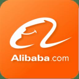 阿里巴巴国际站买家版appapp下载_阿里巴巴国际站买家版appapp最新版免费下载