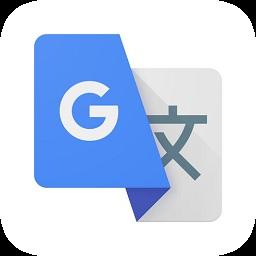谷歌翻译软件手机版(googletranslate)app下载_谷歌翻译软件手机版(googletranslate)app最新版免费下载