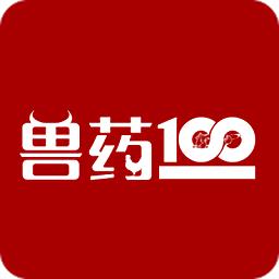 兽药100商城app下载_兽药100商城app最新版免费下载