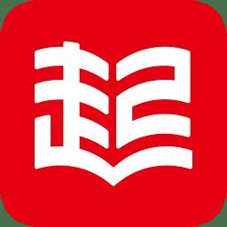 2020起点读书内购破解版app下载_2020起点读书内购破解版app最新版免费下载