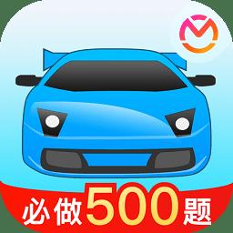 驾考宝典精简版去升级版app下载_驾考宝典精简版去升级版app最新版免费下载