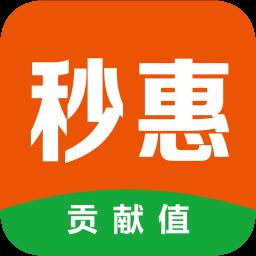 秒惠生活app下载_秒惠生活app最新版免费下载