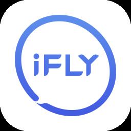 讯飞语音输入法2020最新版app下载_讯飞语音输入法2020最新版app最新版免费下载