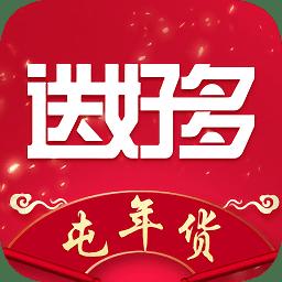 送好多科技app下载_送好多科技app最新版免费下载