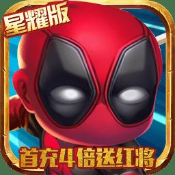 超人守卫app下载_超人守卫app最新版免费下载