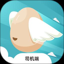 飞蛋出行司机appapp下载_飞蛋出行司机appapp最新版免费下载