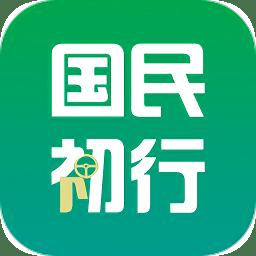 国民约车app下载_国民约车app最新版免费下载