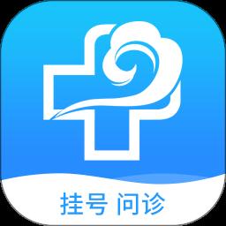 健康河北客户端app下载_健康河北客户端app最新版免费下载