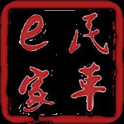 民革e家app下载_民革e家app最新版免费下载