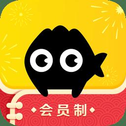 小黑鱼最新版本app下载_小黑鱼最新版本app最新版免费下载