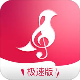 为你选歌极速版appapp下载_为你选歌极速版appapp最新版免费下载
