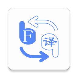 翻译耳机translateheadsetapp下载_翻译耳机translateheadsetapp最新版免费下载
