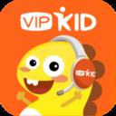 vipkid平板上课版app下载_vipkid平板上课版app最新版免费下载