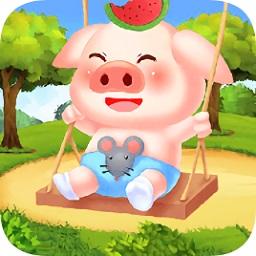 全民来养猪红包版赚钱app下载_全民来养猪红包版赚钱app最新版免费下载