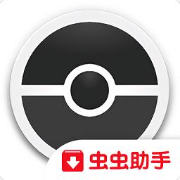 口袋妖怪在线版pokemonapp下载_口袋妖怪在线版pokemonapp最新版免费下载