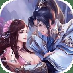 仙道伏魔记app下载_仙道伏魔记app最新版免费下载