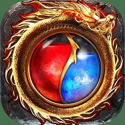 烽火玛法游戏app下载_烽火玛法游戏app最新版免费下载