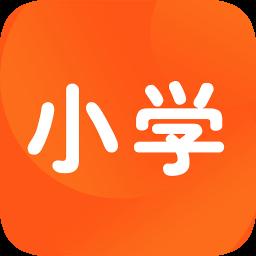 小学课程名师辅导vip破解版app下载_小学课程名师辅导vip破解版app最新版免费下载