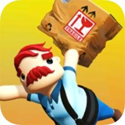 快递模拟器正版app下载_快递模拟器正版app最新版免费下载